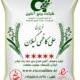 برنج علی کاظمی گیلان ۵ کیلوگرم