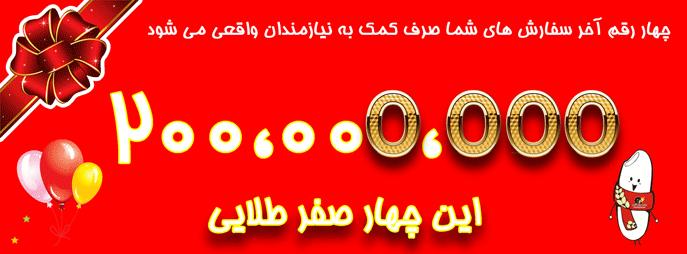 niyaz2 50e2dd5f9d27f3aa6d907d315be9e2a9 - خانه