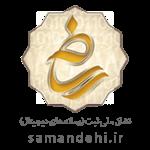 logo.aspx 1 - فروشگاه برنج آنلاین