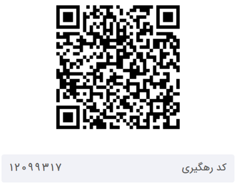 256985 - فروشگاه برنج آنلاین