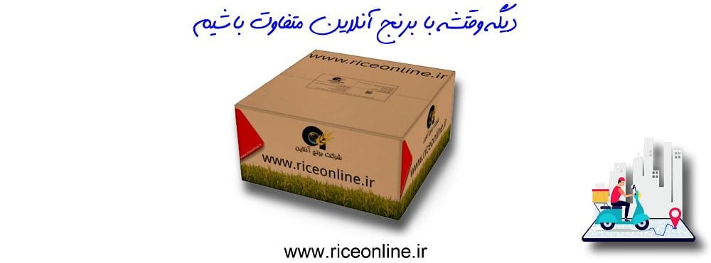 box3 min